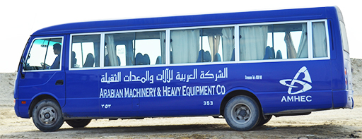 Image result for Arabian Machinery & Heavy Equipment Company